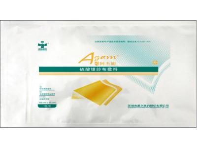 硫酸银纱布敷料(三类含银敷料)