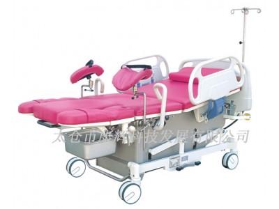 产病床 DH-C101A01