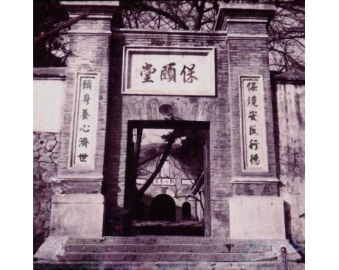 广州市一个百年的老药堂《保颐堂》,隐藏在黄埔区知识城