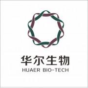 武汉华尔生物科技有限公司