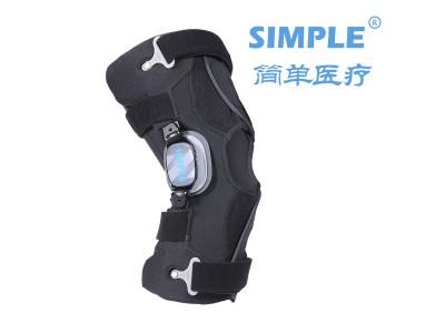 膝关节矫形器骨性关节炎支具膝关节疼痛退行性病变护具骨科耗材X1
