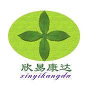 济南健之源生物科技有限公司
