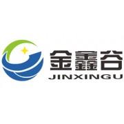 武汉金鑫谷医疗科技有限公司