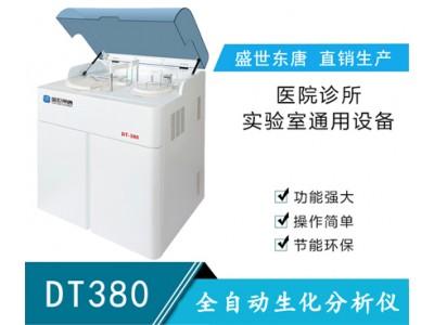 体检科生化分析仪 急诊室全自动生化分析仪价格 DT380生化常规分析仪