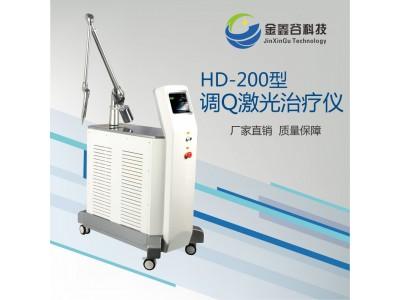 调Q激光治疗机