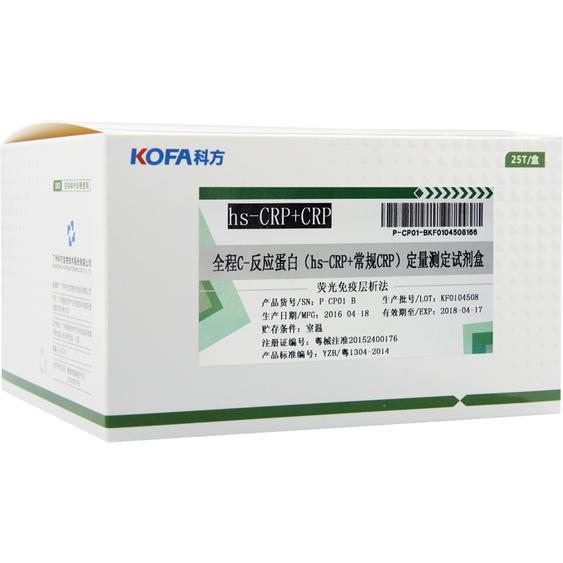 Rapid test immunity analyze poct test strips cassette
