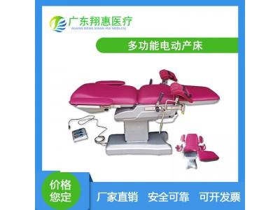 医院用妇科手术床 综合产床 手术室检查床 多功能电动综合分娩床