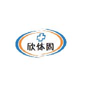 山东世瑞医疗科技有限公司