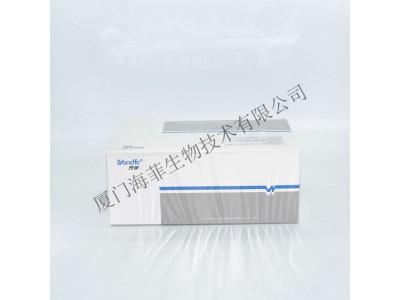 甲型/乙型流感病毒抗原检测试剂(胶体金法)