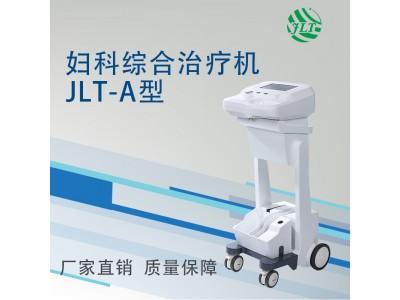 供应专业妇科医疗器械生产厂家/妇科综合治疗仪批发价格