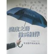 吉林省徐氏医疗器械有限公司