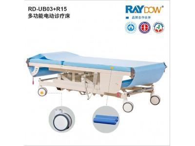 多功能电动诊疗床 一次性换床单超声检查床 彩超室专用诊疗床产品