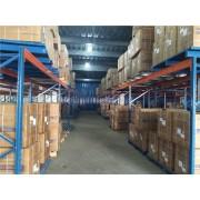 河南迪德隆医疗器械销售有限公司