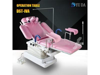 妇产科综合手术台