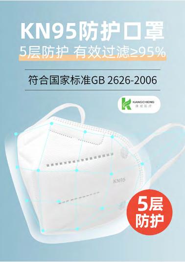 求购:KN95口罩长期
