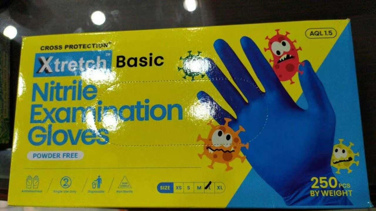 求购:Nitrile Examination Gloves / 一次性使用医用丁腈检查手套