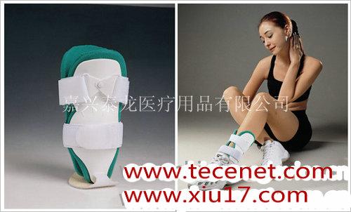 聚氨酯脚踝夹板