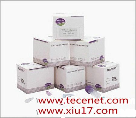 系列病原体检测试剂盒(实时荧光PCR法)
