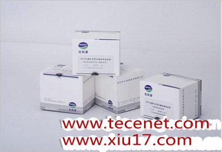 沙门氏菌、志贺氏菌检测试剂盒(双色实时荧光PCR法)