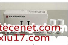 凝血酶时间(TT)测定试剂盒(凝固法)