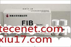 纤维蛋白原(FIB)测定试剂盒(凝固法)