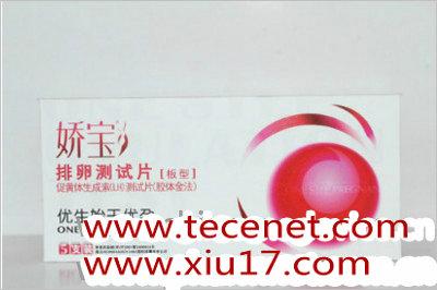 排卵检测试纸