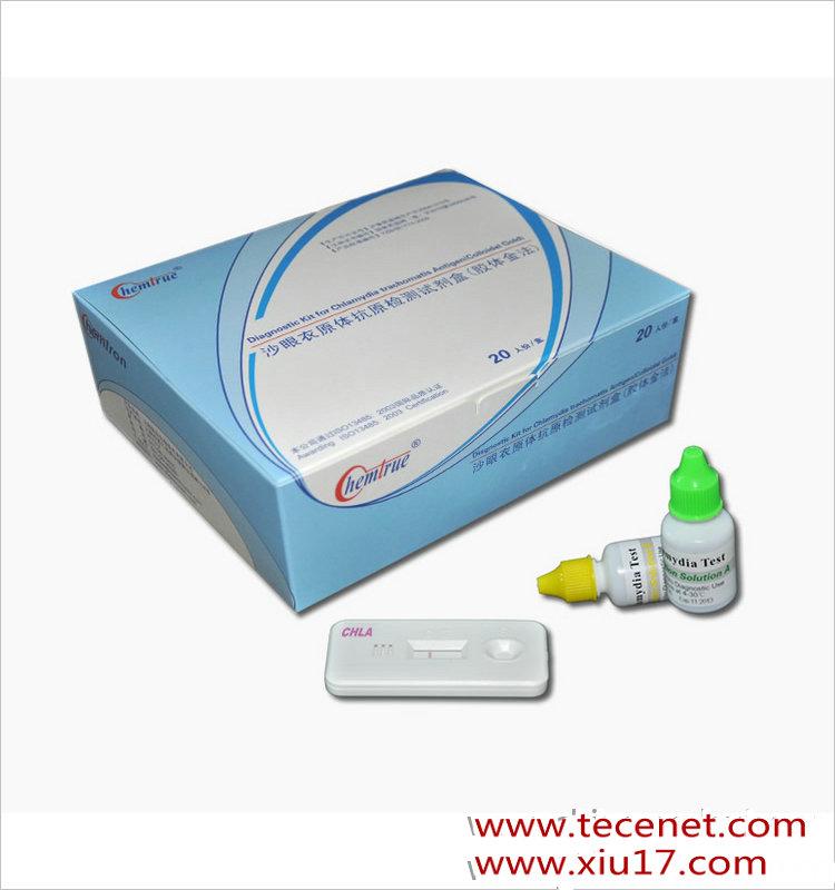 沙眼衣原体抗原检测试剂盒(胶体金法)