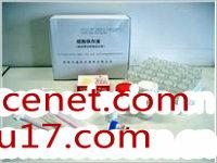 脱落细胞染色试剂盒(巴氏法)