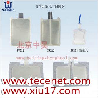 高频电刀(电刀负极板回路板电路板)