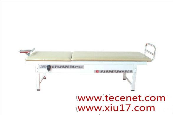 DKQ-Ⅷ型 M式(手动)多功能康复牵引床