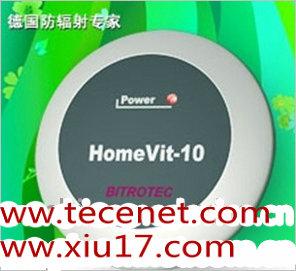 防辐射HomeVit-10