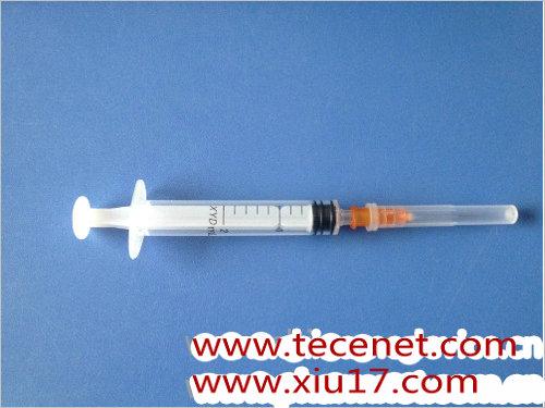 一次性使用无菌注射器 带针