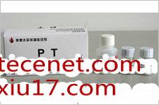 凝血酶原时间(PT)测定试剂盒(凝固法)
