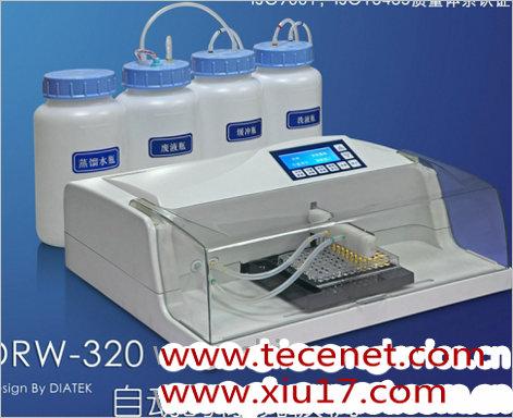 自动酶标洗板机