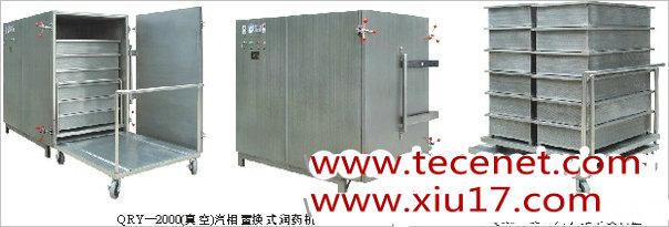 QXL型 (自适应)旋料式切片机