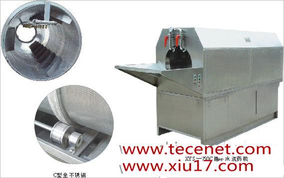XYS(T)型循环水清洗机