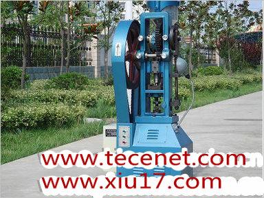 压片机YST100-2