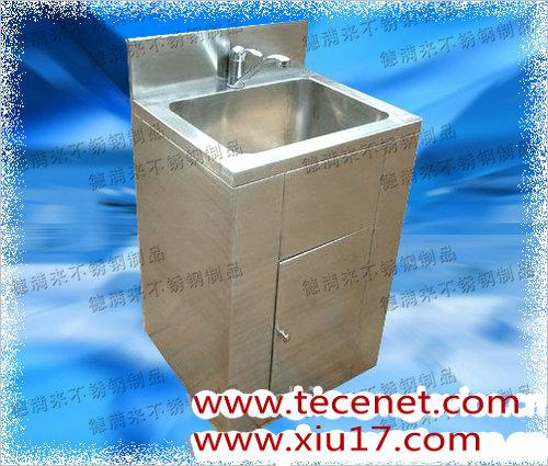 DML-全封闭单槽带水咀洗手池