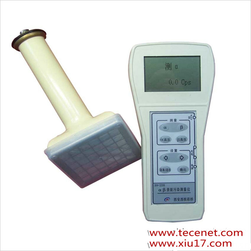 LTM-3206 α、β表面污染测量仪
