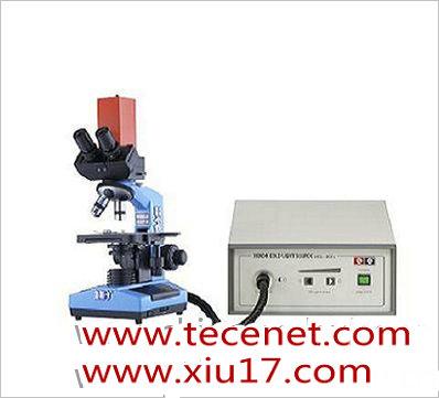 显微影像分析仪