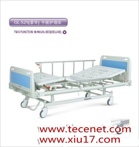 QL-525(豪华)两摇护理床