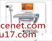 WEDY320多功能电子阴道镜