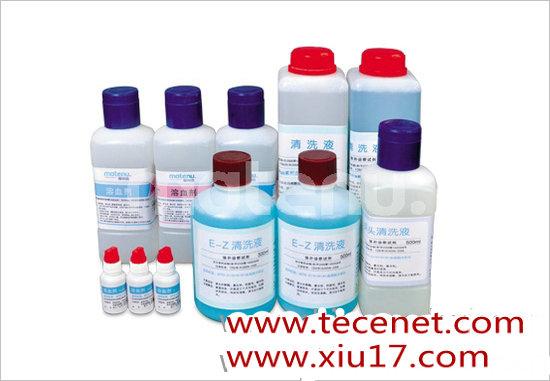 血细胞分析仪用试剂-溶血素