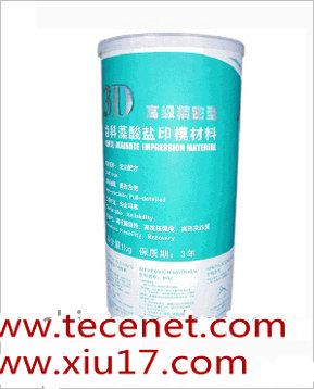 齿科藻酸盐印模材料
