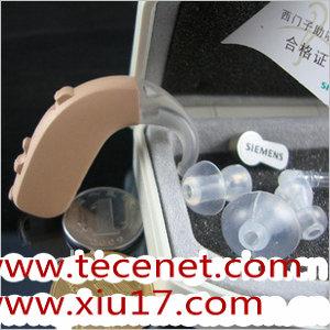 通用式助听器
