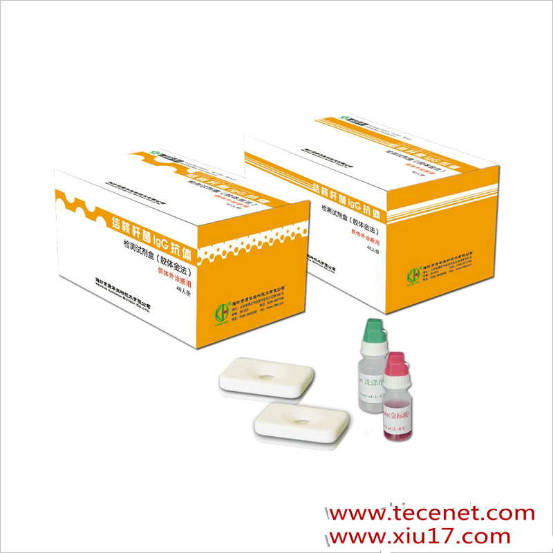 促卵泡生成激素(FSH)定量测定试剂盒(ICMA法)
