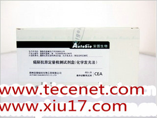 糖类抗原CA125定量检测试剂盒(化学发光法)