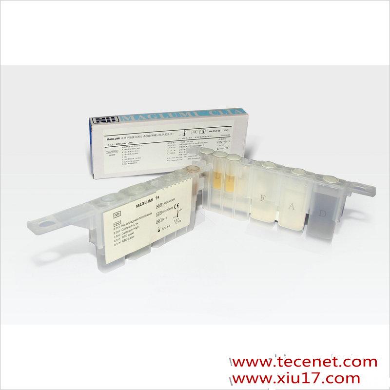 神经元特异性烯醇化酶(NSE)测定试剂盒(化学发光法)
