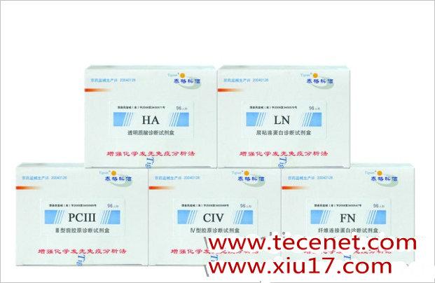 糖类抗原CA242定量检测试剂盒(增强化学发光免疫分析法)