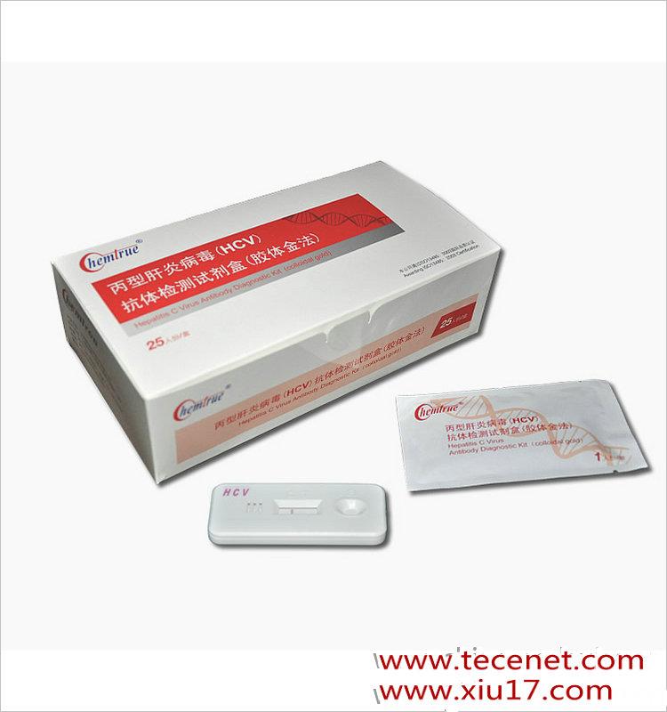 a-淀粉酶测定试剂盒(EPS法)